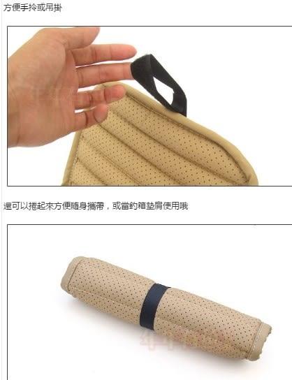 [協貿國際]  高級中草藥釣椅按摩防水加厚座墊