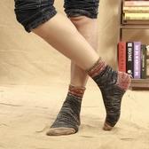 男中筒襪 襪子男冬季加厚加絨長筒棉襪防臭毛巾中筒潮冬天長襪 萬寶屋