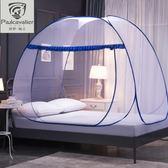 夏季免安裝蒙古包蚊帳加密加厚家用學生宿舍0.9/1.2/1.5/1.8m米床優品匯