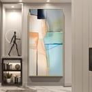 入門玄關裝飾畫北歐現代簡約走廊抽象油畫背...