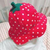 造型帽兒童春夏季可愛小草莓造型嬰兒兒童棉質遮陽帽 嬡孕哺