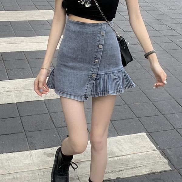 高腰牛仔短裙顯瘦小眾百褶a字半身裙女春夏季2021新款不規則裙子 夢幻小鎮「快速出貨」