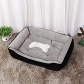 狗窩寵物墊子泰迪小型中型犬大型狗狗用品床 全館免運