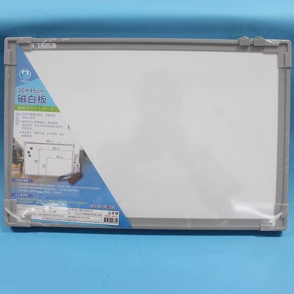 磁性白板 30cm x 45cm 單面磁性白板 TS201/一個入(定220) 加厚 空白橫式 MIT製-智4710891911069-