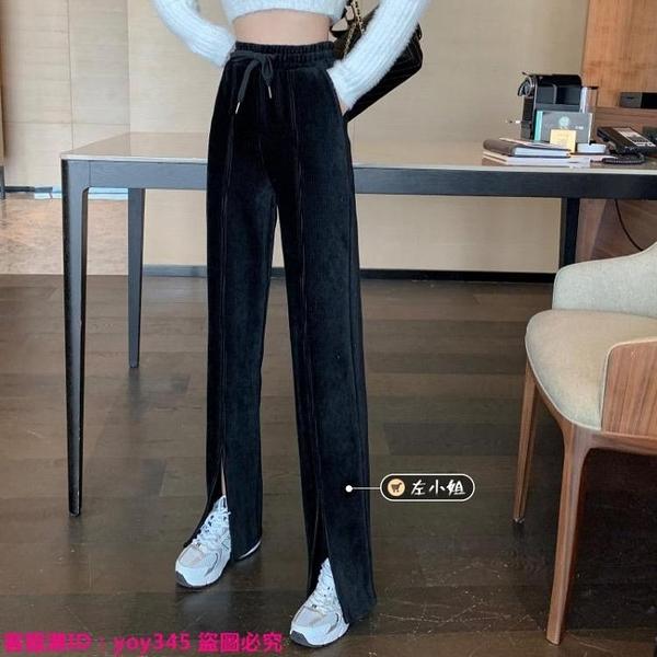 限時特惠長褲 冬季新款拖地褲女長褲韓版加絨黑色褲子顯瘦開叉設計闊腿褲女