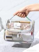秒殺化妝包透明簡約防水大容量健身洗漱包洗浴包ins風網紅超火便攜化妝包女