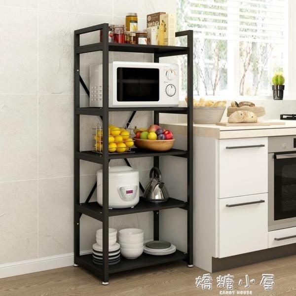 微波爐置物架廚房落地多層廚具置物架收納架子省空間儲物架烤箱架  YTL  嬌糖小屋