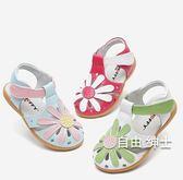 童鞋女童涼鞋皮質包頭公主鞋2018夏季新品小孩寶寶兒童涼鞋 交換禮物