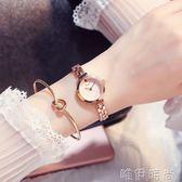 手錶 金米歐潮流手鍊錶女小巧手錶女學生韓版時尚手錶女簡約防水石英錶 唯伊時尚