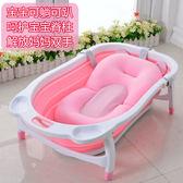 雙十二狂歡購嬰兒可折疊浴盆寶寶洗澡盆兒童浴桶沐浴盆大號加厚可坐新生兒用品