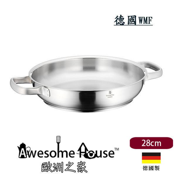 德國WMF 五星 不鏽鋼 雙耳 平煎鍋 28cm #0726286031