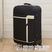 行李箱 勛帆布行李箱男20寸萬向輪拉桿箱24商務旅行箱28大 快速出貨YXS