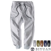 (女裝)JOGGER彈性束口褲【JN4213】OBIYUAN 素面抽繩特殊剪裁休閒褲 共5色