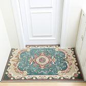 簡約入戶門地墊家用腳墊進門門廳地毯門墊門口臥室防滑墊定制墊子zg