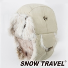 【SNOW TRAVEL】極地保暖遮耳帽『杏』AR-55 旅遊│賞雪│透氣│防風│保暖帽│遮耳帽│蒙古帽