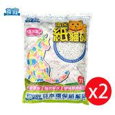 日本尊寵環保紙貓砂 (7L)  X2入