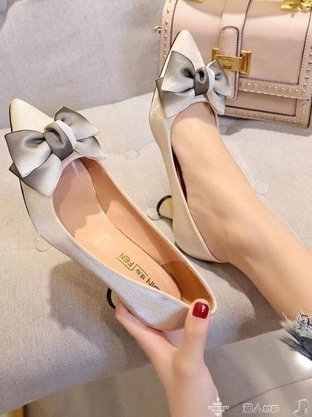 尖頭鞋秋季新款韓版百搭蝴蝶結尖頭單鞋中跟仙女溫柔鞋子粗跟高跟鞋 潮人女鞋