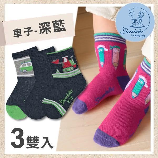 寶寶襪3入組-車子深藍(8-14cm) STERNTALER C-8321623-300