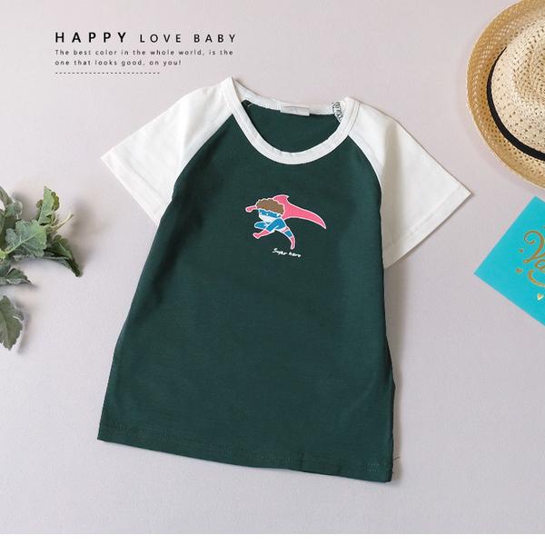 純棉 趣味飛天超人墨綠短T 春夏童裝 男童棉T 男童上衣 男童短袖 男童T恤