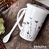創意家用骨瓷杯子簡約馬克杯陶瓷水杯帶蓋帶勺咖啡杯牛奶杯情侶杯