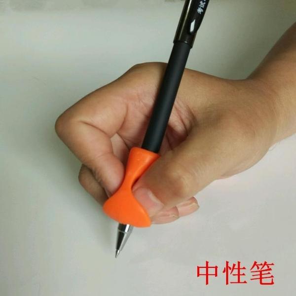 握筆器小學生寶寶初學寫字用鉛筆套【步行者戶外生活館】