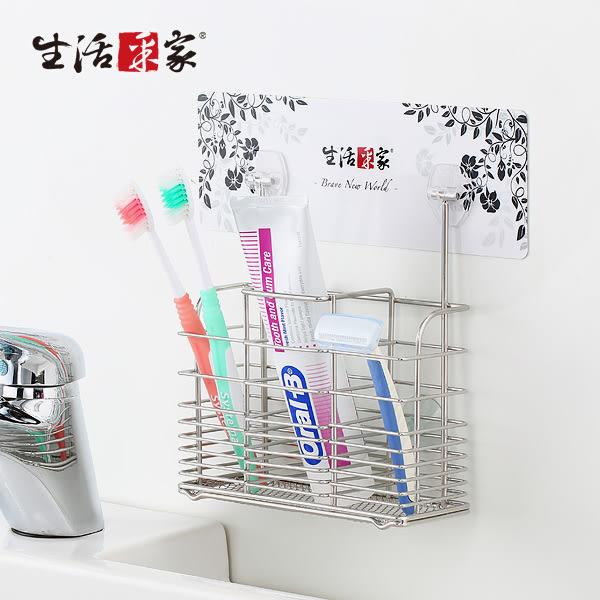 牙膏牙刷架 生活采家 樂貼無痕撕貼 浴室用 台灣製304不鏽鋼收納置物架#27200