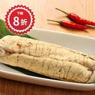 黃金蒸魚卵 每條160克/包 -江爸爸漁舖