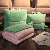 可愛抱枕被子兩用睡覺午睡神器小被子枕頭汽車折疊辦公室靠枕靠墊 LX 童趣屋