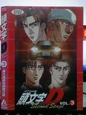 挖寶二手片-X18-032-正版VCD*動畫【頭文字D2-通往破滅的倒數計時(3)】-日語發音