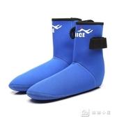 潛水襪加厚底防滑防海膽浮潛游泳裝備沙灘鞋衝浪溯溪帆船 新年禮物