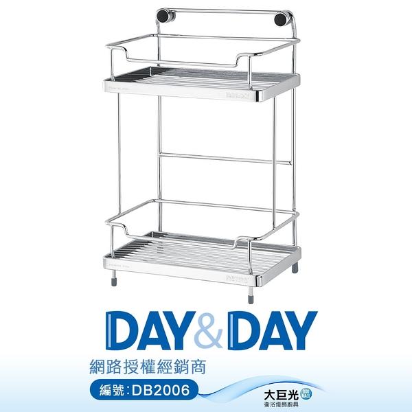 【DAY&DAY】不鏽鋼掛架固定座小方形雙層置物架_ST2295S-2H