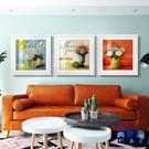 仿油畫有框畫裝飾畫客廳餐廳臥室掛畫墻上壁畫【英賽德3C數碼館】