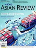 NIKKEI ASIAN REVIEW 0924-0930/2018 第245期