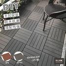 范登伯格 貝力 環保塑木拼接地板 五線型...