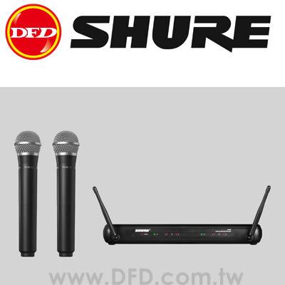 舒爾 SHURE SVX288 / PG58 雙聲樂無線系統 公司貨