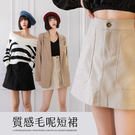 PUFII-褲裙 單釦雙口袋磨毛短裙褲裙-1007 現+預 秋【CP21137】