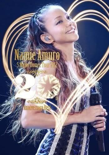 安室奈美惠 2012五大巨蛋巡迴演唱會~20th Anniversary Best~ DVD  | OS小舖
