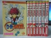 【書寶二手書T2/漫畫書_RID】D.N.Angel天使怪盜_1~8集合售_杉崎由綺琉
