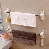 店慶優惠三天-置物架 吸盤毛巾架免打孔毛巾掛架衛生間毛巾置物架浴室雙桿浴巾架毛巾桿