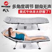 折疊床單人午睡床辦公室躺椅簡易便攜午休床行軍床wy