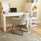 現代簡約電腦椅家用椅子書房桌椅辦公椅學習椅游戲椅電競椅YYP  麥琪精品屋