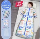 嬰兒睡袋兒童秋冬季寶寶純棉加厚中大童四季通用款小孩防踢被神器  布衣潮人