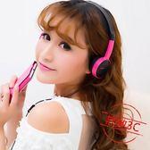 雙十二返場促銷手機通用音樂耳機頭戴式耳麥有線重低音小巧耳麥帶麥【限量85折】