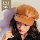 PUFII-帽子 皮革報童貝蕾帽-0919 現+預 秋【CP17269】
