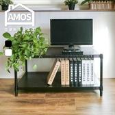 【Amos】90CM鐵力士收納茶几桌黑色