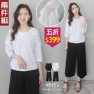【五折價$399】糖罐子袖接網紗荷葉上衣...