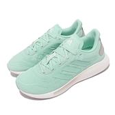 adidas 慢跑鞋 Galaxar Run W 綠 湖水綠 女鞋 低筒 反光 基本款 愛迪達 【ACS】 FV4736