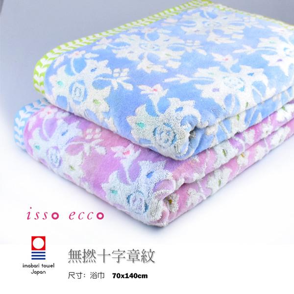 【クロワッサン科羅沙】日本ISSO ECCO今治(imabari towel)~SF無撚十字章浴巾 70*140cm