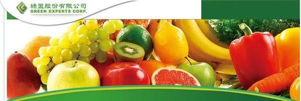 百香果濃縮汁-綠盟 福樹系列 原汁比例50~70% 2.5kg/罐