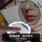 【限時下殺79折】便攜隨身鏡巧妝鏡 led補光燈設計補妝小鏡子